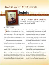Philippe Paraskevas : The Egyptian Alternative :Egyptian Arabian :News :Diane Wilson